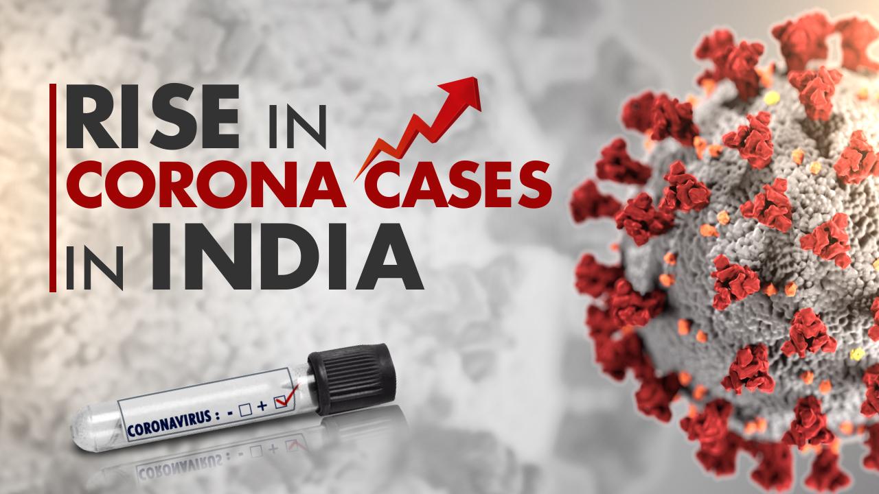Corona Cases Rise in india