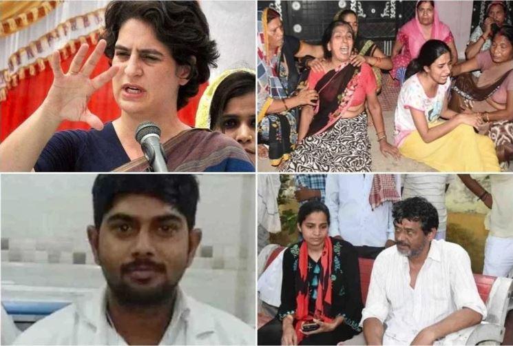 Technician Murder in Kanpur