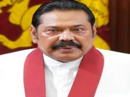 Mahinda_Rajapaksa_AP