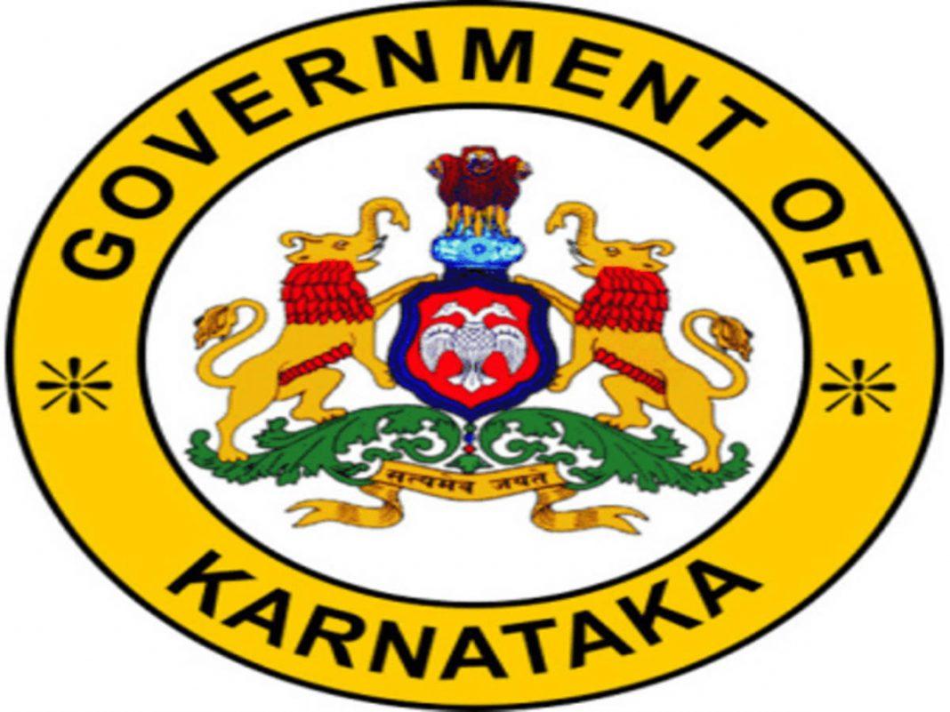 Karnataka government