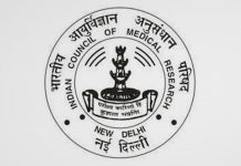 Indian_Council_of_Medical_Research