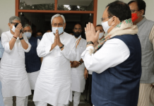 Nitish and BJP chief Nadda