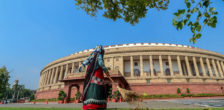 Parliament monsoon session