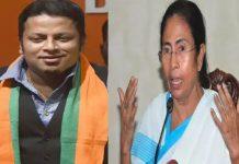 Anupam Hazra and Mamata Banerjee