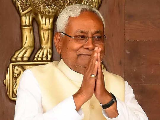 CM Nitish Kumar