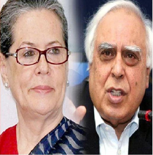 Kapil Sibal and sonia gandhi