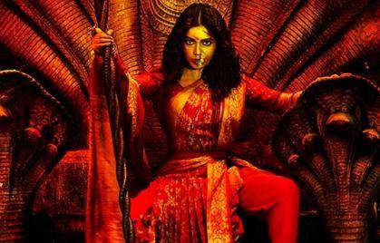Trailer of 'Durgamati' on Amazon Prime Video