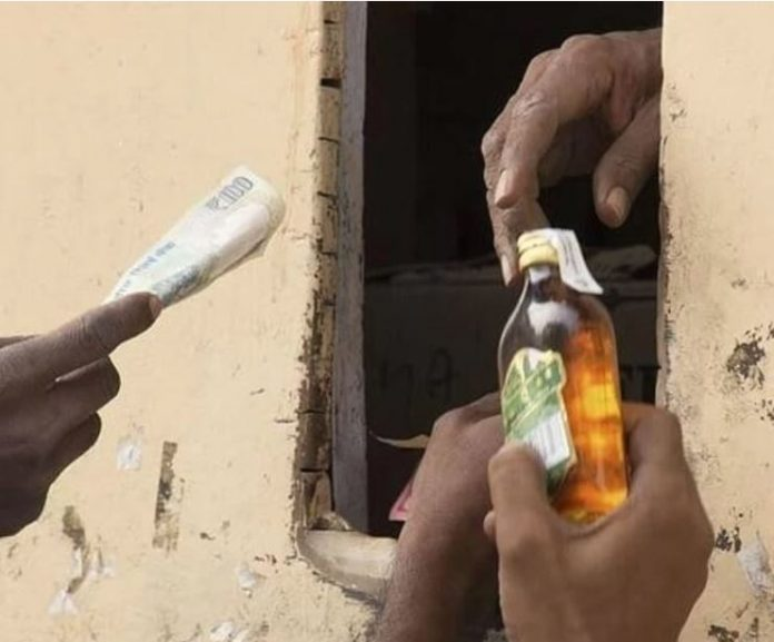 liquor death