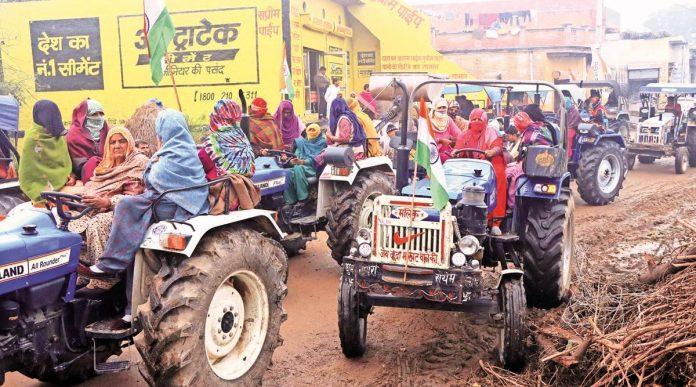 farm-protests