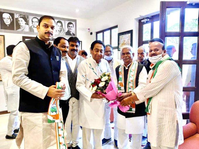 Madhya Pradesh Congress
