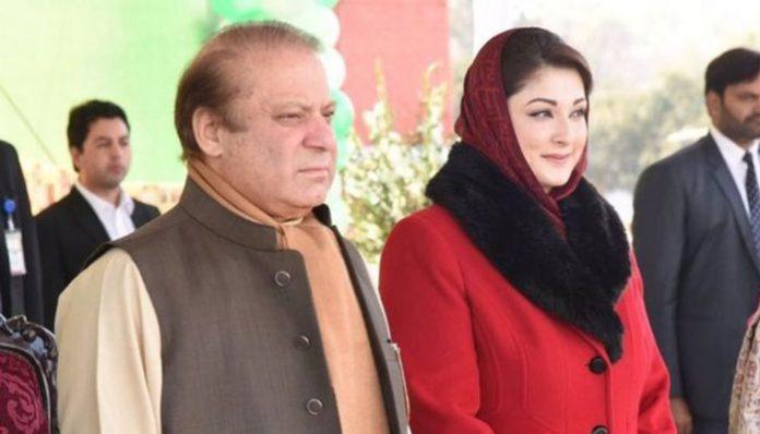 Nawaz Sharif with Maryam