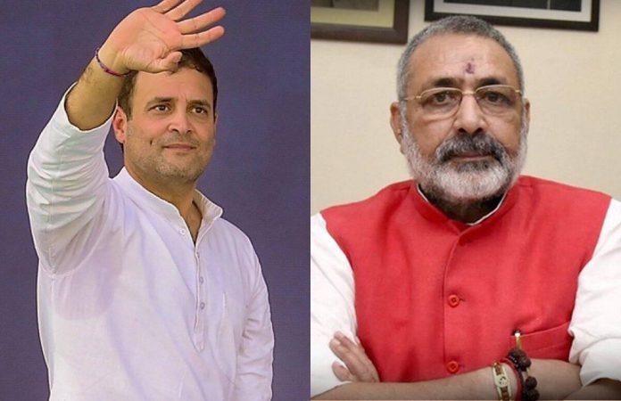 rahul-gandhi and Giriraj-singh