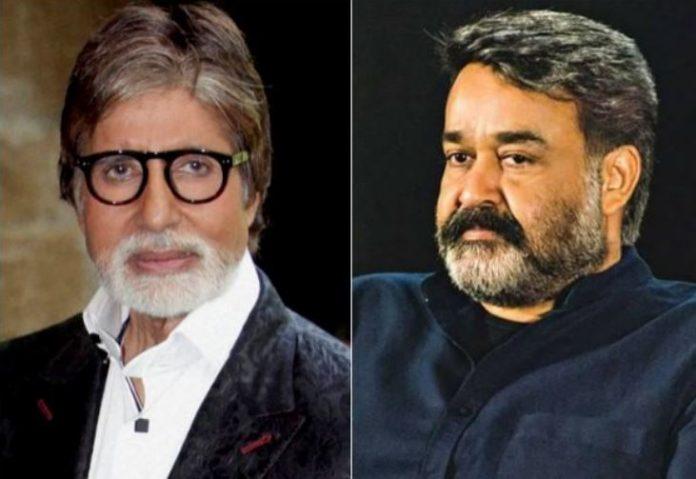 Amitabh Bachchan and Mohanlal