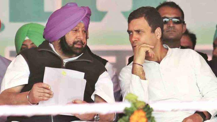 Amarinder Singh and Rahul Gandhi