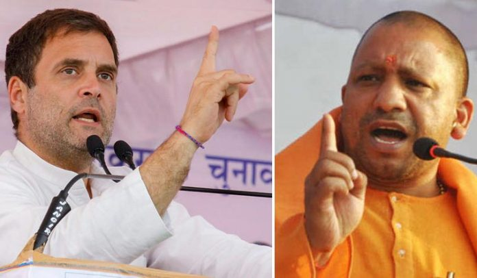 Rahul Gandhi and Yogi Adityanath
