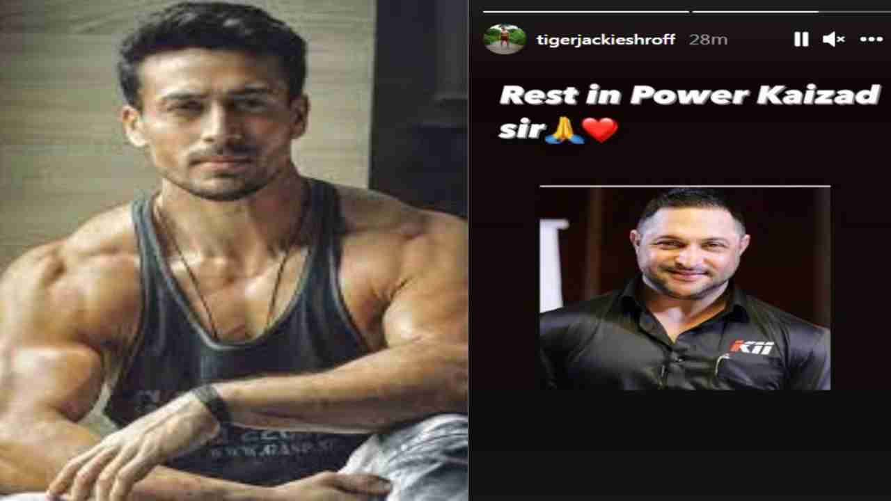 Tiger Shroff's fitness trainer Kaizzad Capadia passes away, cause of death  unknown