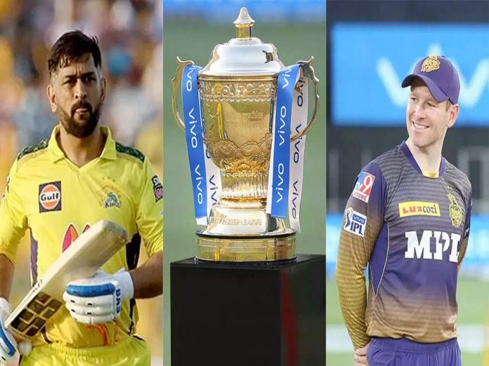 IPL final CSK vs KKR