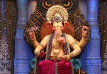 Ganeshotava