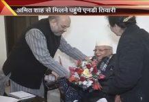 Tiwari joins BJP in son's infatuation