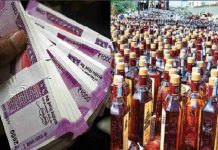 Election depend on liquor and cash