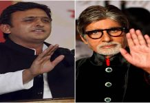 Stop campaigning for donkeys, akhilesh yadav requested from Big B
