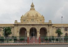 self-immolation in front of the Lucknow Assembly