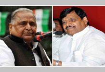 Mulayam and Shivpal