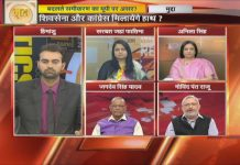 APN Mudda - What will poltical battle of 2017 give to UP