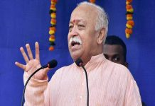 Controversial statement of mohan bhagwat against muslims