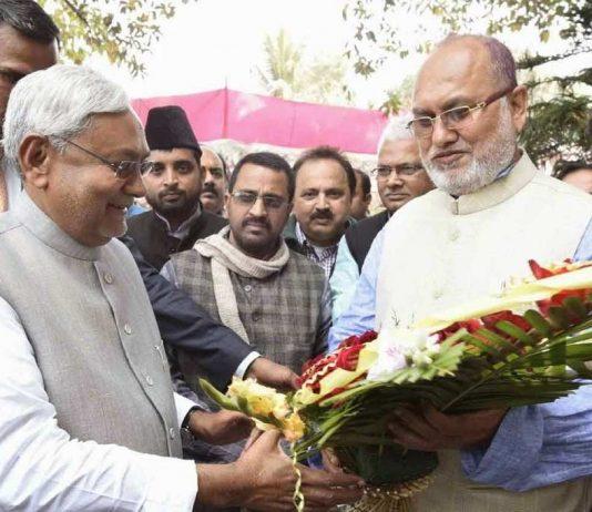 promotion of plastic money with the help of minorities and women in Bihar budget