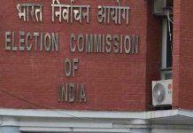 can't describe caste, religious in election campaign : EC