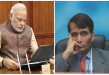 PM asks from railway minister, what happened to the target
