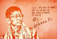 Kalikho bridge suicide note got public, wife demands CBI investigation