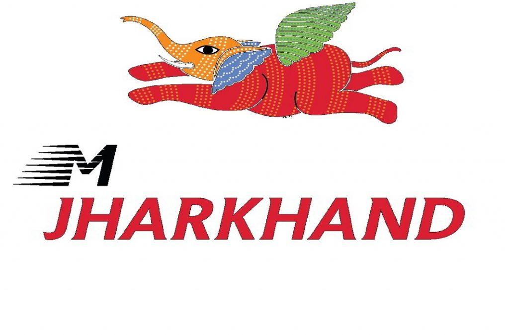 Momentum Jharkhand Global Investors Summit