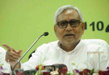Nitish Kumar will fight MCD polls