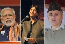 Omar Abdullah gave advice, Kumar Vishwas accepts defeat