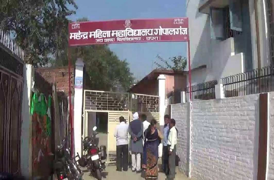 Big scam in checking copies in Bihar Board exams