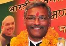 Uttarakhand bureaucracy big mishmash