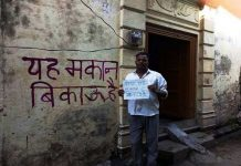 Jai Shriram ringtones, the other community threatened to kil
