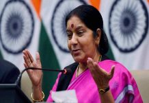 Fake kidnapping was busted in Serbia, brother sought Sushma Swaraj help