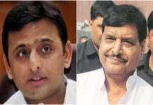 shivpal yadav slammed akhilesh yadav in press conference