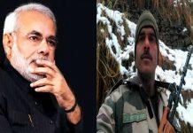 BSF jawan Tej Bahadur second video viral