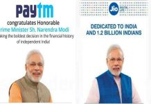 JIO and paytm Add with modi