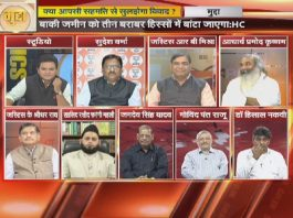 Will the Ram temple issue solve with mutual consent?