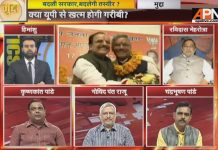 APN Mudda: changing picture of changing government