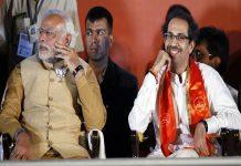 PM Modi invites Uddhav for dinner