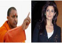 Twinkle Khanna gave this strange advice to UP CM