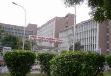 Impact of Maharashtra strike show in AIIMS, Delhi doctor too on strike