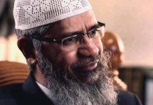 ED seized property of Zakir Naik worth 18 crores