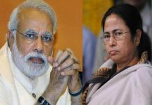 Mamta Government changed the name of the central government's projects